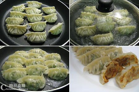 Pork and Chive Dumplings (韭菜餃子 video)from Christine's ...