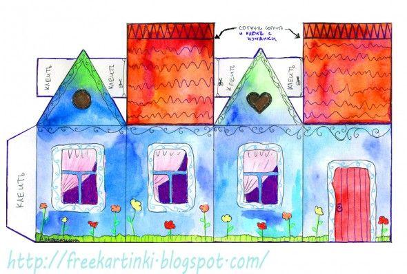 Как сделать маленький домик из бумаги видео - Gmpruaz.ru