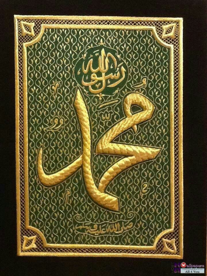 Beautiful Islamic Calligraphy Art Islamic Calligraphy