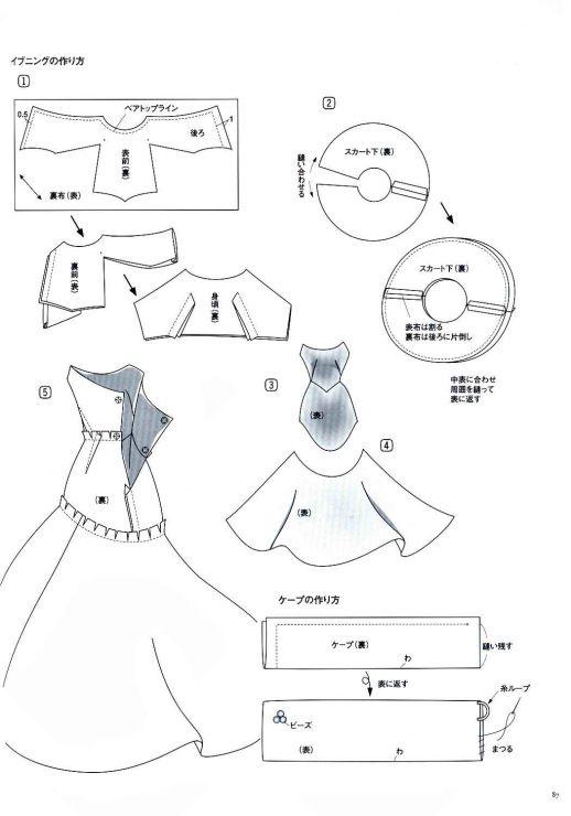 Платья для куклы марионетки своими руками 73
