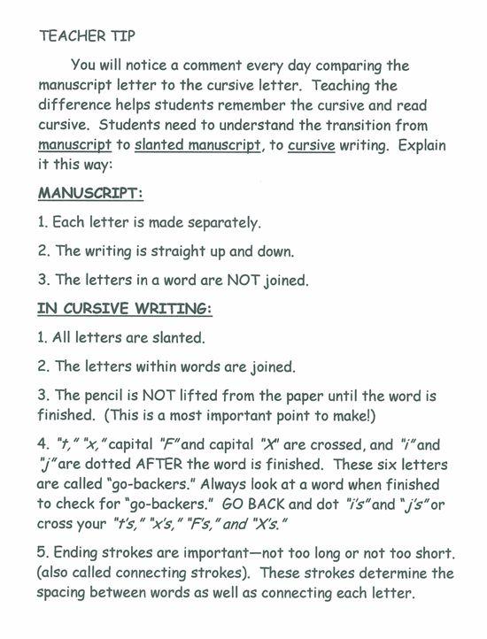 essay about a teachers