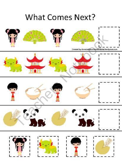 Daycare worksheets for kindergarten