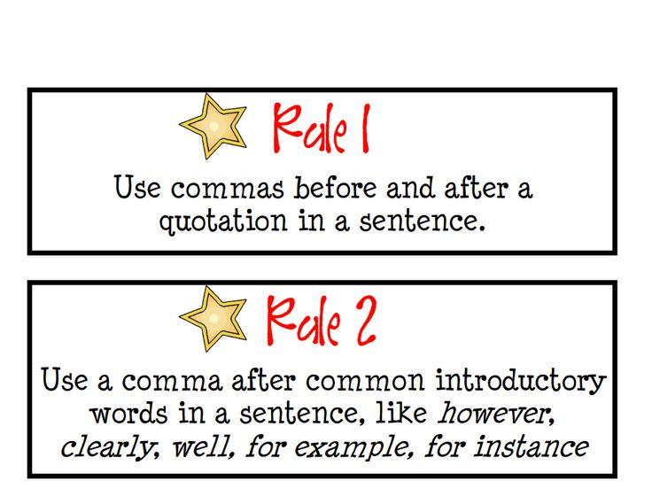 curious about commas.pdf