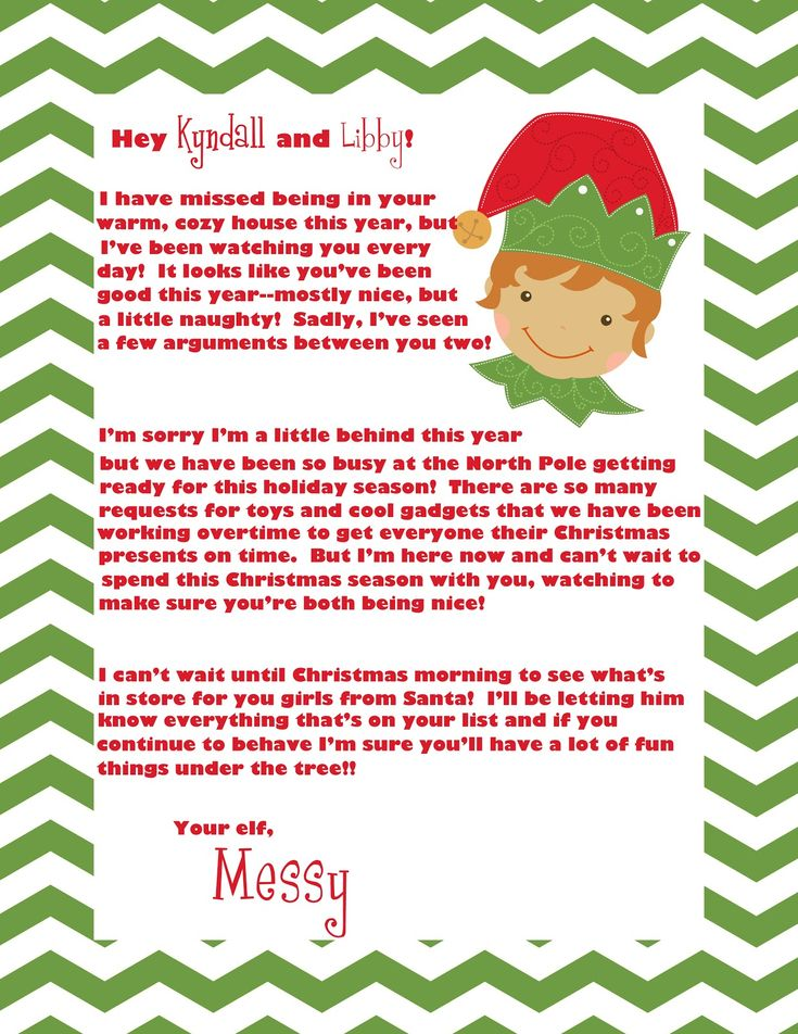 elf on the shelf welcome letter | Crazy, Beautiful Life: Elf on the ...