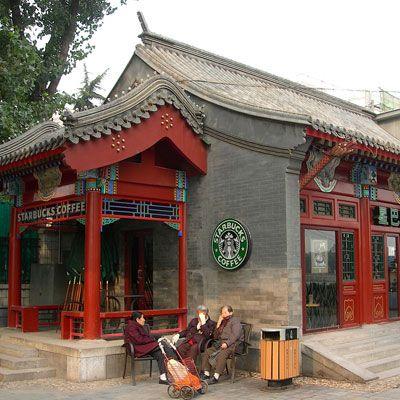 Starbucks around the world for Starbucks in the world