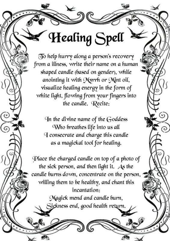 Healing Spell Printable Page Witches Of The CraftR