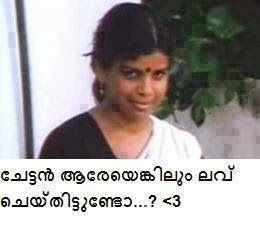 Love photos | Malayalam Photo Comments | Pinterest
