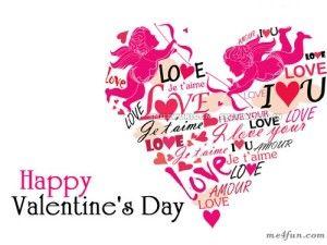 latest valentine day sms in urdu