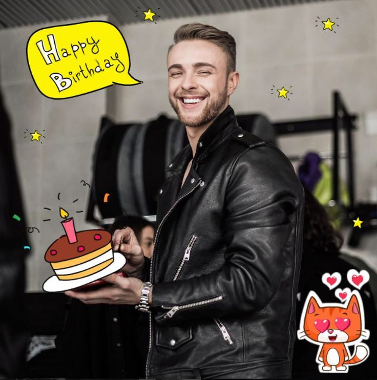 Егор крид поздравление с днем рождения