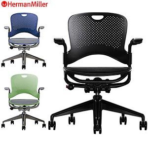 Herman Miller Chairs White | www.imgarcade.com - Online Image Arcade!