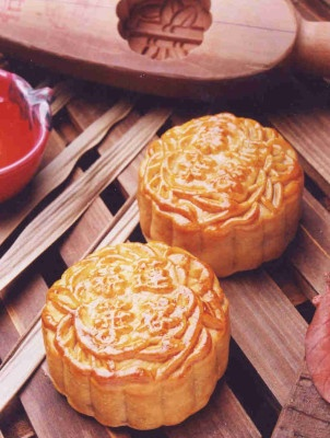 Pineapple Moon Cake