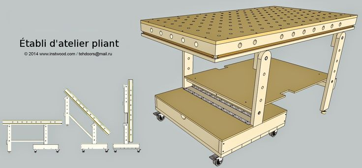 Стол для инструментов своими руками чертежи 12