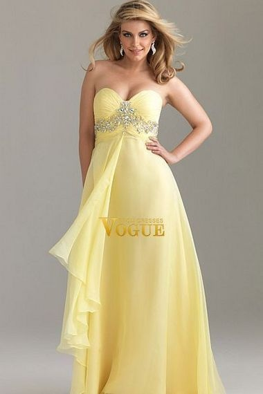 Yellow Plus Size Maternity Bridesmaid Dresses 46
