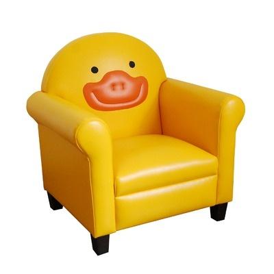 Duck Accent Chair Kawaii Pinterest