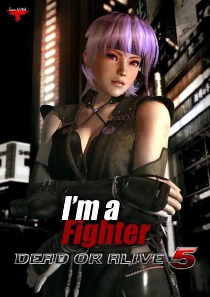 Dead or Alive 5 E3 2012 Preview