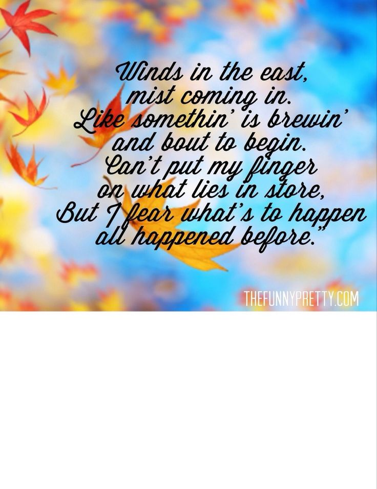 The poem from Mary Poppins - Saving Mr. Banks again. # ...