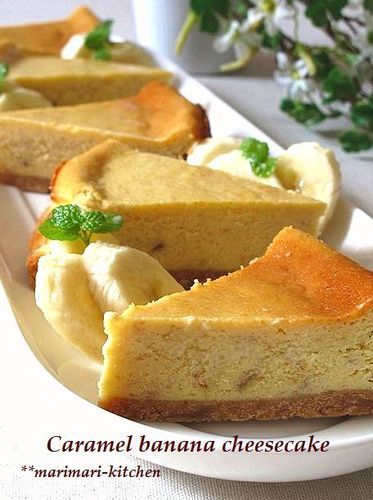 ... spiced banana date smoothie caramelized spiced banana cheesecake