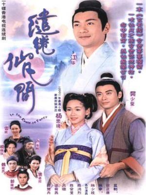 Phim Xứ Thần Tiên