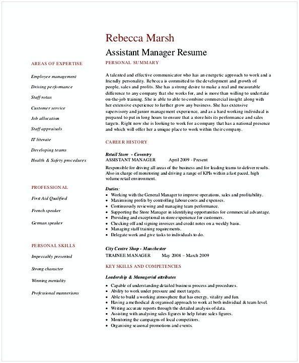 Resume examples retail