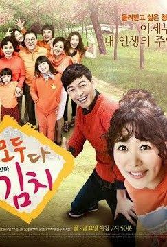 Phim Tình Yêu Cho Kimchi