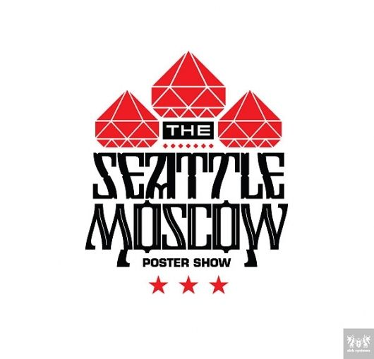 The Seattle Moscow Poster Show