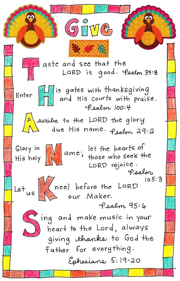 Give Thanks Bible Verses - nice reminder- change to a landscape format and make for Thanksgiving Day place mats :-)