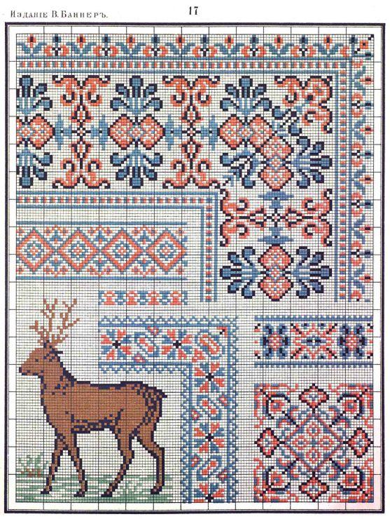 Russian Embroidery Patterns  Cross Stitch  Freebies