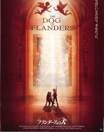 フランダースの犬 (アニメ)の画像 p1_3