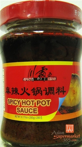 Super Lucky SzeChuan Spicy Hot Pot Sauce | Appetizers | Pinterest