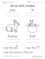 Pinterest  word  Pin worksheets  Kindergarten sentence builder Rosemary by Sage sight on