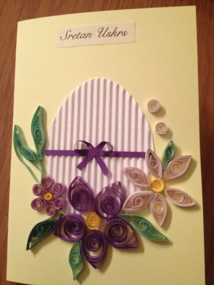 Easter card | My quilling cards | Pinterest: pinterest.com/pin/372039619189794433
