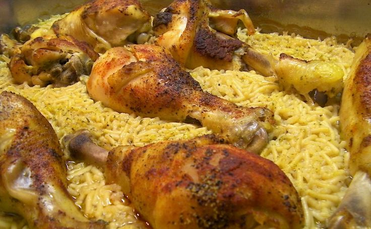 Baked chicken and rice casserole - photo#12