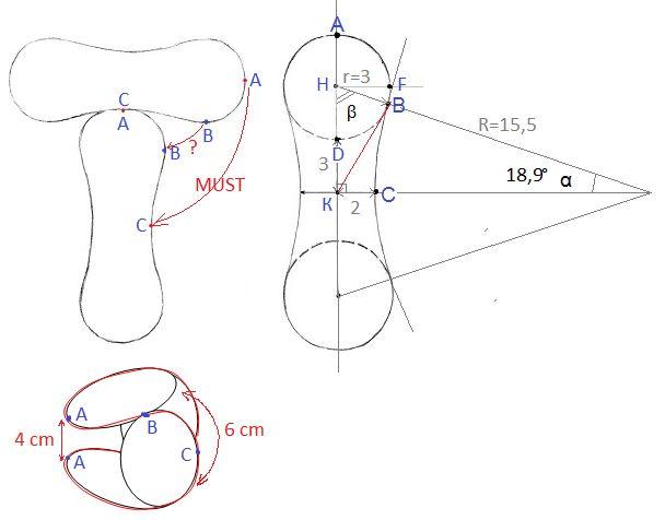 Как сделать бейсбольный мяч своими руками