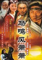Phim Vó Ngựa Thảo Nguyên