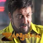 SongsPk >> Zanjeer - 2013 Songs - Download Bollywood / Indian Movie