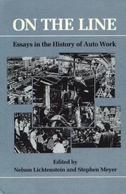 essays edu