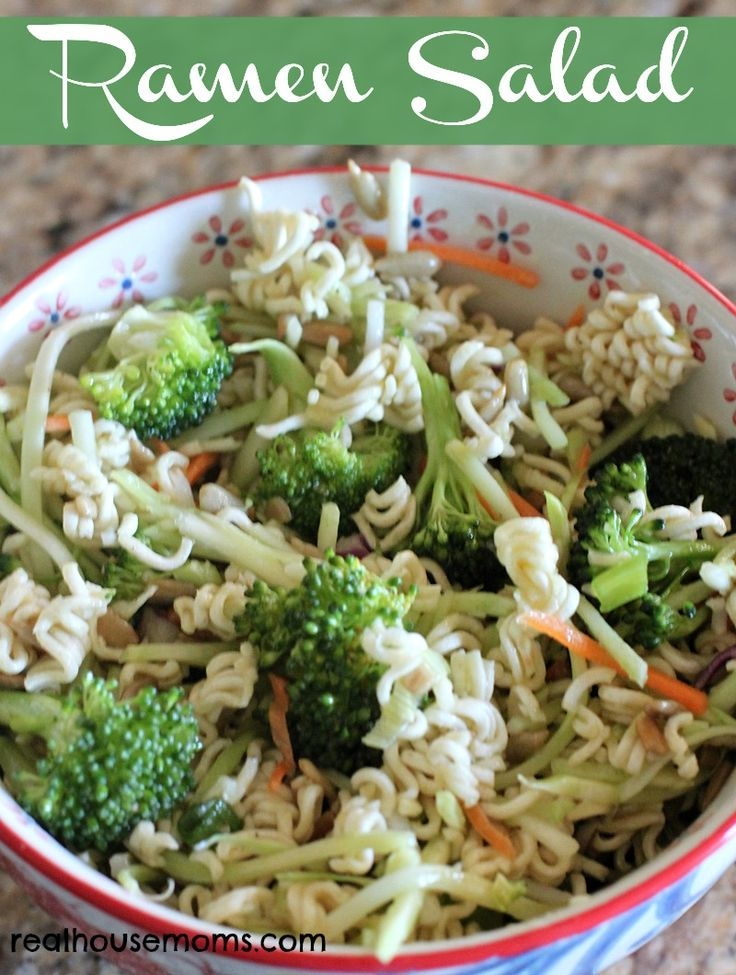 Ramen Salad - yummy & an easy side to make. I typically just end up ...