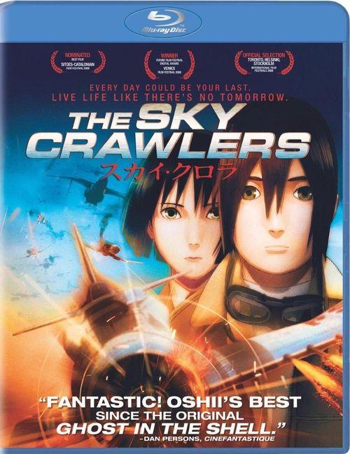 The Sky Crawlers - Full HD