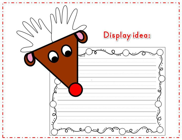 Free Rudolph craft and paper