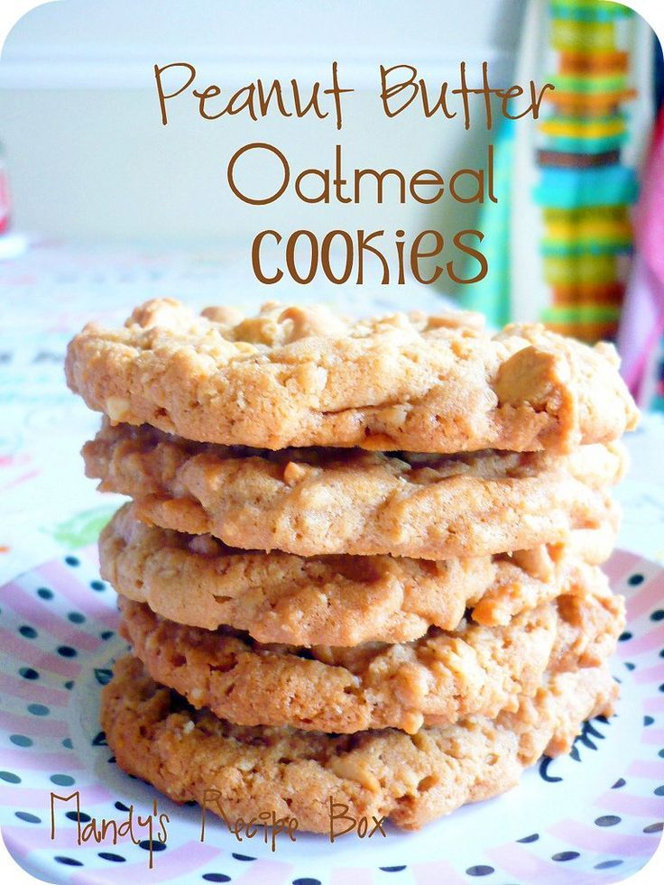Peanut Butter Oatmeal Cookies | Favorite Recipes | Pinterest