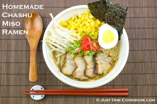 recipe chashu ramen pork Miso Ramen Don't meat. Chashu use Homemade