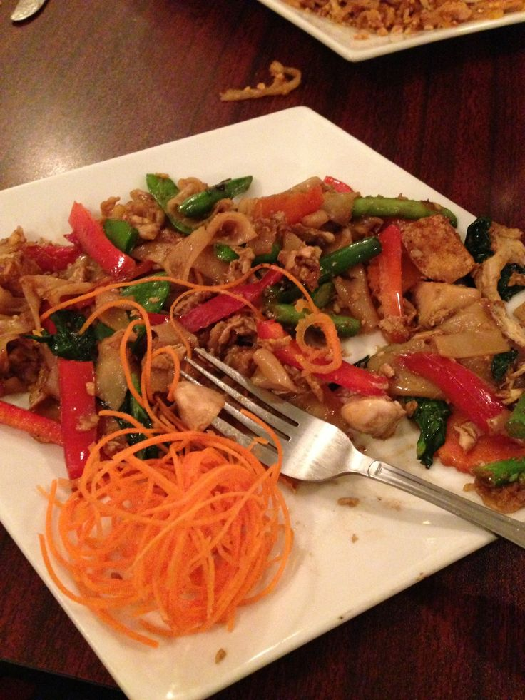 One of the best Thai restaurants in the City. The interior design of ...