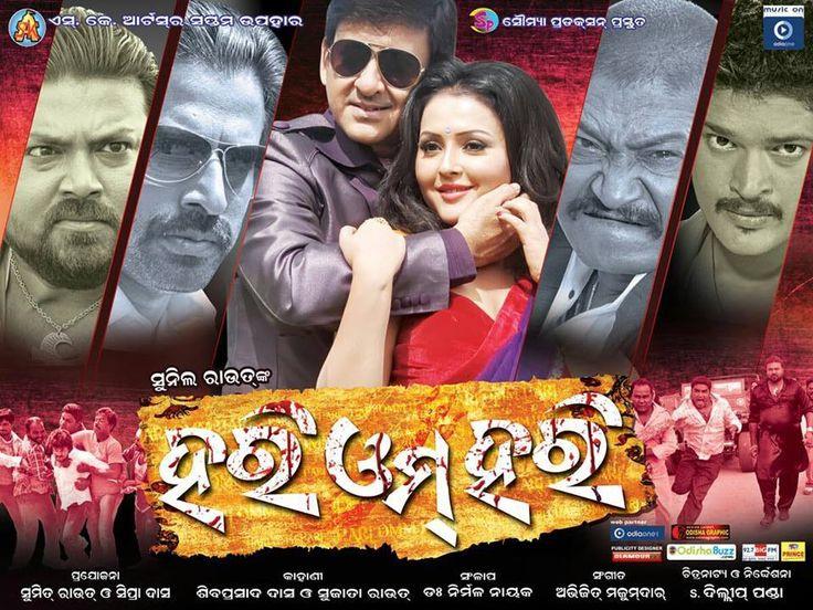 Fullodisha.com - Odisha News, Odia Movies, Food, Songs ...