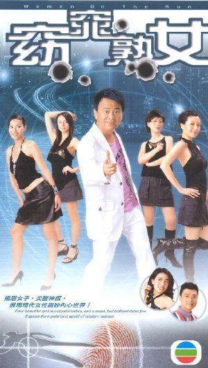 Phim Phận Nữ Long Đong
