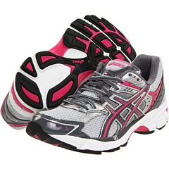 good running shoes! got em this wknd... like so far