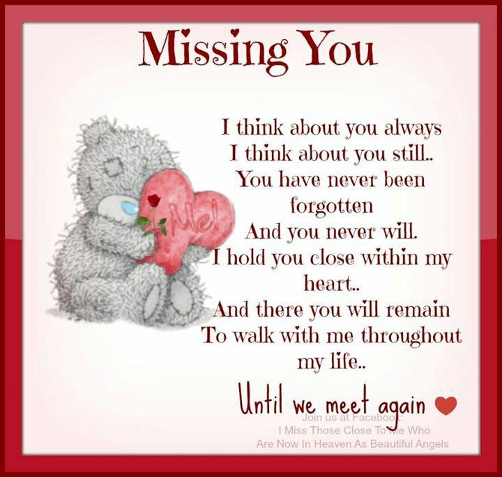 love and miss you mom quotes quotesgram