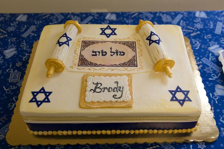 Bar Mitzvah Cake design by Charles Street Bakery, #SOMD, La Plata.#barmitzvah #bakery