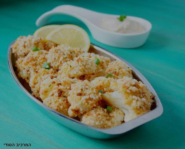 Crispy Roasted Cauliflower Recipe — Dishmaps