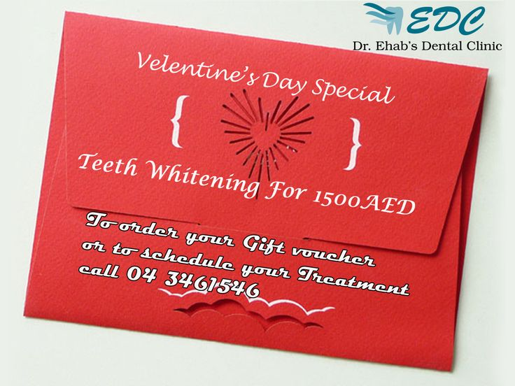 valentine's day dental facts