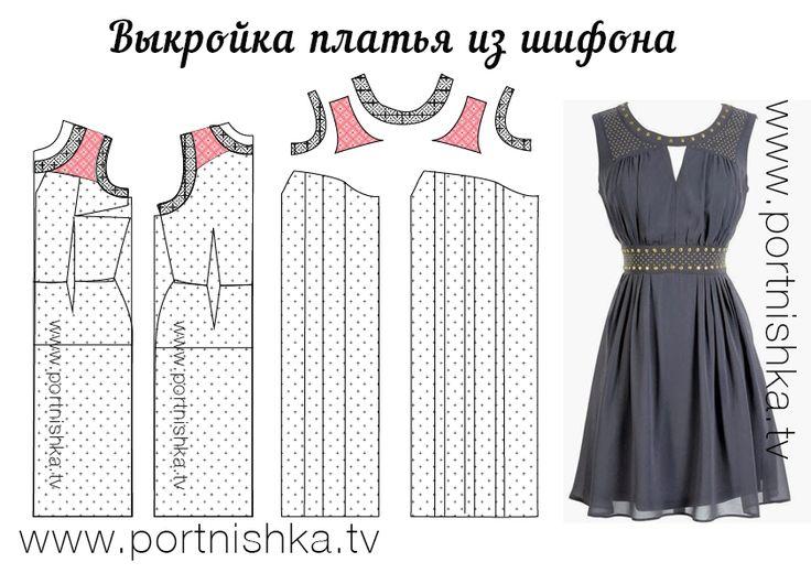 Выкройки платья из шифона своими руками